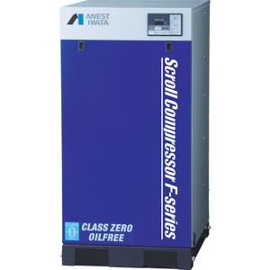 流行 オイルフリースクロールコンプレッサ 7.5kw 50Hz 50Hz SLP-75FDM5 SLP-75FDM5 7.5kw アネスト岩田, Prossimo:9b455f38 --- online-cv.site
