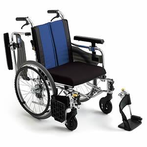 BALシリーズ BAL-9 低座面高さモジュール 自走介助兼用車椅子 ミキ
