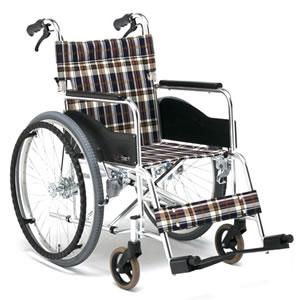 ARシリーズ AR-211B アルミ製 スタンダードタイプ 自走介助兼用車椅子 低床タイプ 松永製作所