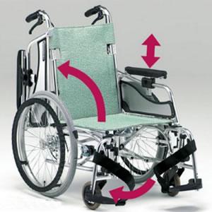 軽量&超低床 自走介助兼用車椅子 MW-SL5B 松永製作所