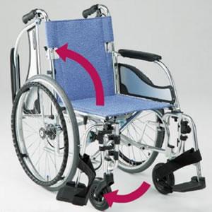 軽量多機能自走介助兼用車いす MW-SL31B 松永製作所