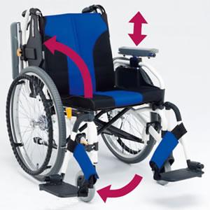 スタイリッシュ多機能タイプ自走介助兼用車椅子 MY-1 松永製作所