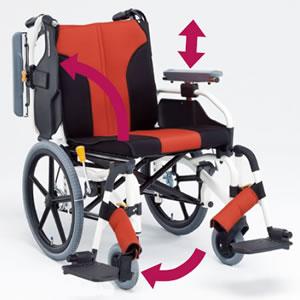 スタイリッシュ多機能タイプ介助型車椅子 MY-2 松永製作所