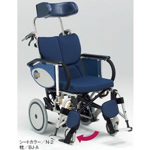 ティルトリクライニング車椅子オアシスシリーズ OS-12TR コンパクトタイプ 松永製作所