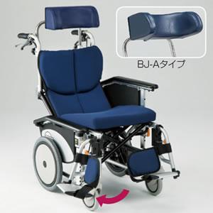 ティルト&リクライニング連動式車椅子オアシスシリーズ OS-12TRSP 松永製作所