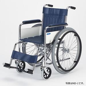 自走型車いす スチール製車いす ND-1H ハイポリマータイヤ仕様 日進医療器
