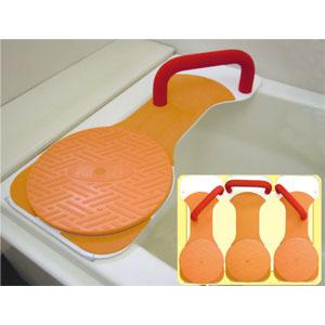 福浴 回転バスボード L FKB-01-L