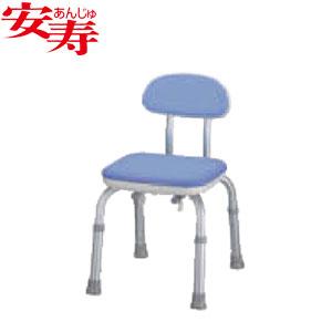 安寿 背付シャワーベンチ Mini ブルー 536-170 アロン化成 座面幅32