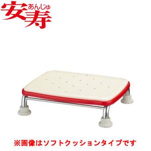 安寿 ステンレス製浴槽台R あしぴた ジャスト10 レッド 536-490 アロン化成 高さ10cm