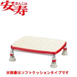 安寿 ステンレス製浴槽台R あしぴた ジャスト12-15 レッド 536-492 アロン化成 高さ12-15cm