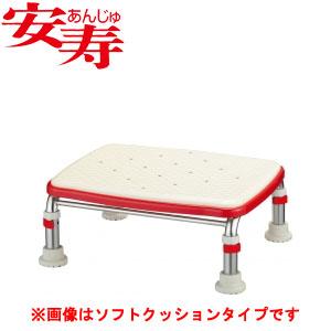 安寿 ステンレス製浴槽台R あしぴた ジャスト15-20 レッド 536-494 アロン化成 高さ15-20cm