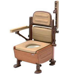 ポータブルトイレ あらえ~る ブラウン 8020 ウチエ 肘掛けはね上げタイプ
