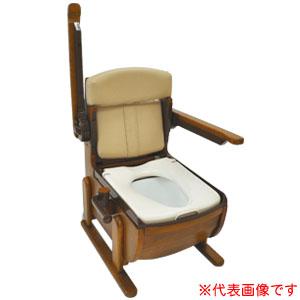 家具調ポータブルトイレ スリムレットEX 肘掛はね上げタイプ 標準便座 ウェルファン
