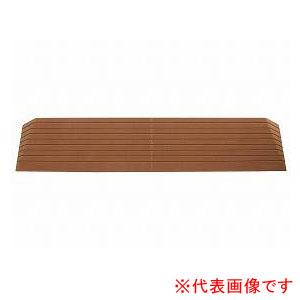 硬質ゴム製すべり止め段差解消スロープ ダイヤスロープ DS100-50 シンエイテクノ 高さ5.0cm