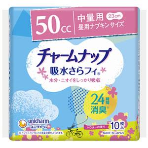 チャームナップ 吸水さらフィ 中量用 1ケース(10枚入り×36) ユニ・チャーム 23cm 約50cc吸収