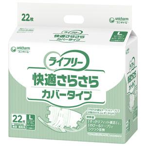 Gライフリー 快適さらさらカバータイプ Lサイズ 1ケース(22枚入り×4) ユニ・チャーム ヒップサイズ81~128cm