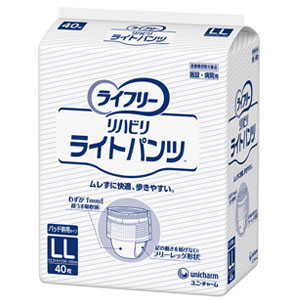 Gライフリー リハビリライトパンツ LLサイズ 1ケース(40枚入り×4) ユニ・チャーム ウエストサイズ90~125cm