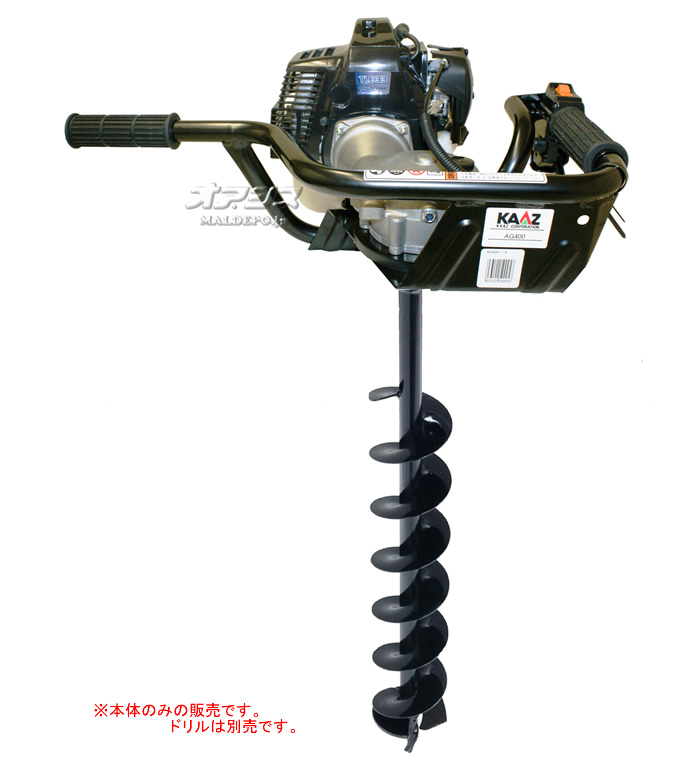 enjinoga AG400 32.6cc