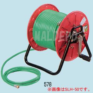 ストロングリール リールホースセット SLH-50 φ8.5×50m G1/4 永田製作所