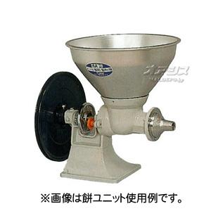 万能食材加工機(製粉) こだま号 K1-SV型 KOKKO【国光社】 モーター無し