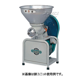万能食材加工機(製餅・製粉・味噌すり・豆腐) こだま号「強力型」 K2-BMS(SM7)型 KOKKO【国光社】 モーター付き