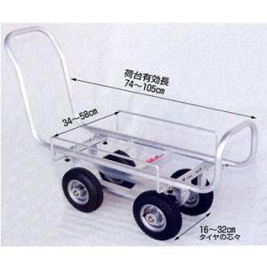 アルミ製ハウスカー(タイヤ幅調節タイプ) 愛菜号 CH-950NA HARAX(ハラックス) ノーパンクタイヤ【条件付送料無料】