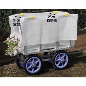 花の収穫台車 はなこ AH-510 HARAX(ハラックス) ハンドル無【条件付送料無料】