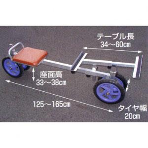 高設いちご用台車 ラクエモン RS-700S HARAX(ハラックス)【条件付送料無料】