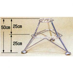 アルミ製 段付踏台 フミラック FL-50-2 HARAX(ハラックス)