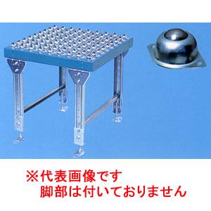 ボールキャスタ式方向転換機 BCT-0410 MISUZU(三鈴工機)【受注生産品】