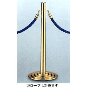 パーテーションスタンド 76G-112G テラモト, Chrome Sports:cbca3b00 --- chihiro-onitsuka.jp