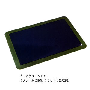 ピュアクリーンBS 600×1200 テラモト