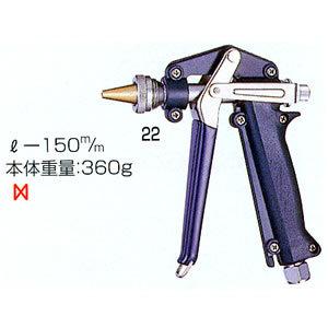 PCOノズル203S(G1/4) 永田製作所