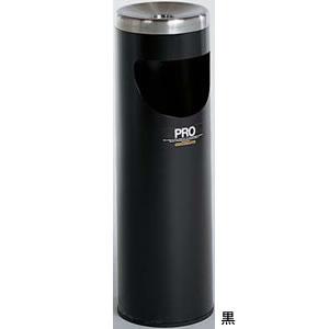 ステンレス製灰皿(屑入付) プロコスモスS中缶付 SS-265-110 テラモト