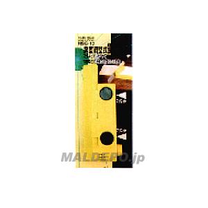 三共コーポレーション HSG-10 ノコガイド 高い素材 HH 超激安特価