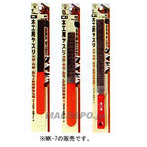 <title>三共コーポレーション MK-2 セール 登場から人気沸騰 HH 木工用ヤスリ 鬼目 半丸 150mm</title>