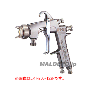 低圧スプレーガン 圧送式(ノズル口径φ0.8mm) LPH-101-082LVP アネスト岩田