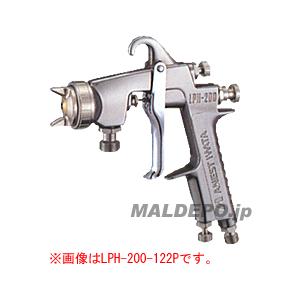 低圧スプレーガン 圧送式(ノズル口径φ1.0mm) LPH-101-102LVP アネスト岩田