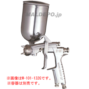 小形スプレーガン 重力式(ノズル口径1.0mm) W-101-101G アネスト岩田