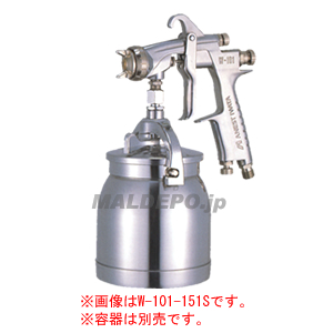 小形スプレーガン 吸上式(ノズル口径1.3mm) W-101-134S アネスト岩田