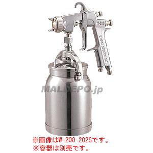 大形スプレーガン 吸上式(ノズル口径φ1.8mm) W-200-182S アネスト岩田
