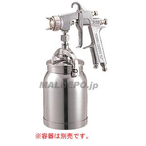 大形スプレーガン 吸上式(ノズル口径φ2.0mm) W-200-202S アネスト岩田