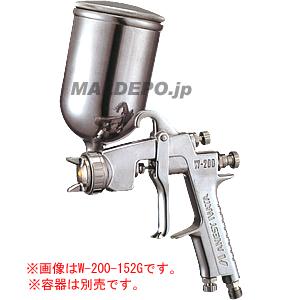 大形スプレーガン 重力式(ノズル口径φ2.5mm) W-200-251G アネスト岩田