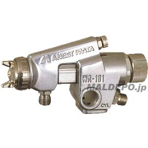 小形自動ガン 圧送式(ノズル口径φ1.3mm) WA-101-132P アネスト岩田