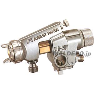 大形自動ガン 塗調無段階調節/圧送式(ノズル口径φ1.2mm) WA-200-122PV アネスト岩田