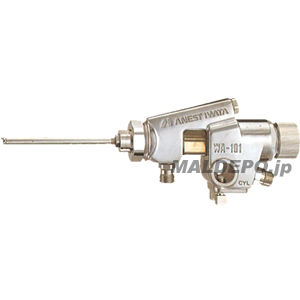 片角自動ガン 圧送(重力)式(ノズル口径φ0.5mm) WA-0609 アネスト岩田