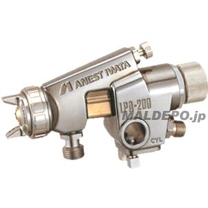大形低圧自動ガン 圧送式(ノズル口径φ1.2mm) LPA-200-122P アネスト岩田