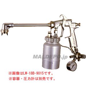 長首ガン(首長さ500mm/ノズル口径φ1.8mm/首曲り角度45度) LW-18B-4550 アネスト岩田