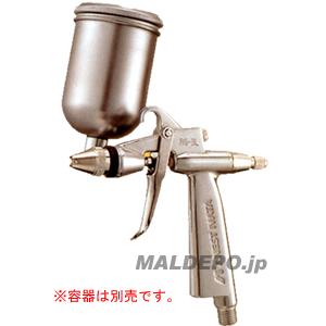 丸吹きガン 重力式(ノズル口径φ0.6mm) RG-3L-2 アネスト岩田