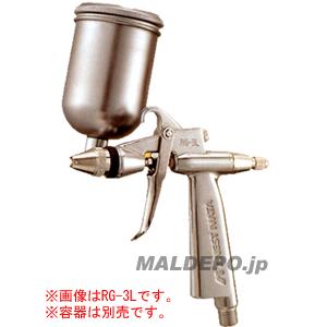 丸吹きガン 空気量調節装置付/重力式(ノズル口径φ1.0mm) RG-3L1-3 アネスト岩田【受注生産品】